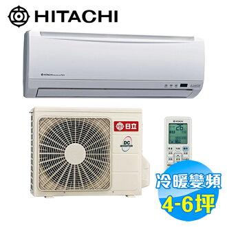 日立 HITACHI 精品型 冷暖變頻 一對一 分離式 冷氣 RAS-36YD1 / RAC-36YD1