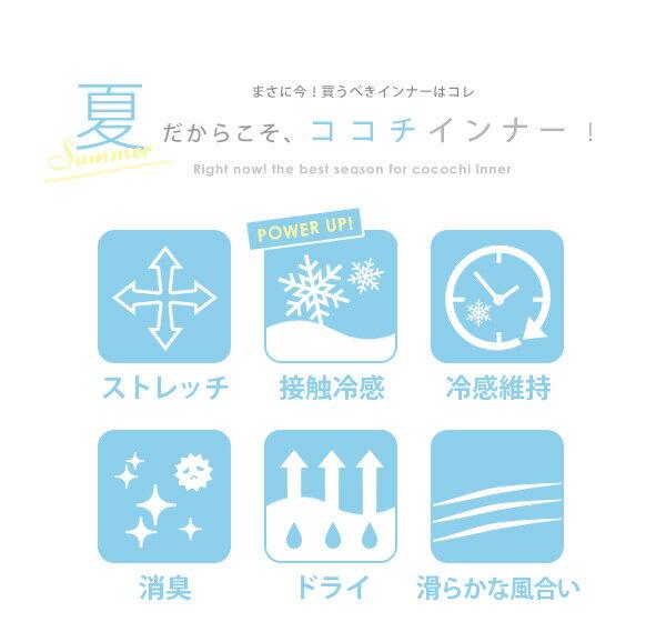 e-zakka Cool Fit!舒適涼感 女士七分袖上衣-日本必買 日本樂天代購 /  件件含運 2