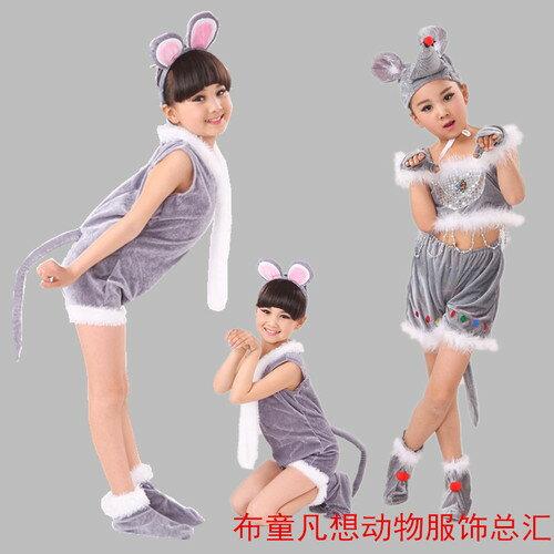如圖A款100cm(100cm(100cm))新款兒童動物表演服裝旦舞臺演出服圣誕節造型服老鼠