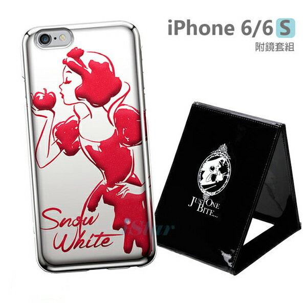 【日本 PGA-iJacket】正版 迪士尼 iPhone 6/6s 4.7吋 金屬系經典公主人物背蓋附鏡套組系列-白雪公主