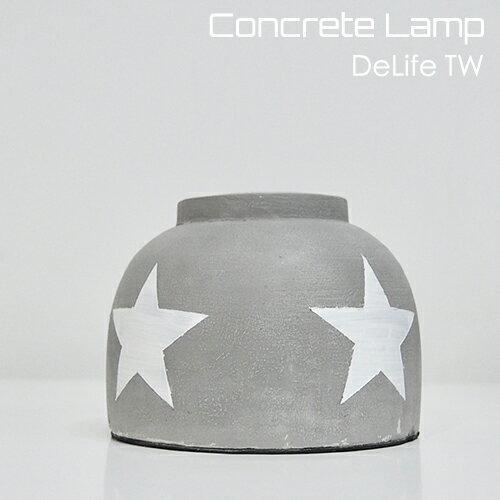DeLife 星星水泥燈座- 附LED愛迪生燈泡 4