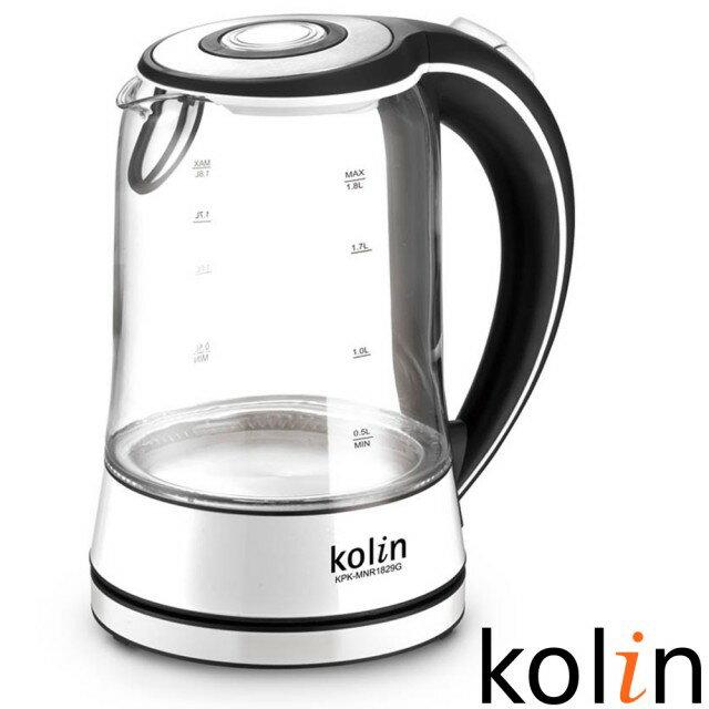 【歌林kolin】1.8L繽彩玻璃快煮壺(KPK-MNR1829G) 《刷卡分期+免運》