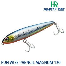 漁拓釣具FUN WISE PENCIL MAGNUM 130 #097