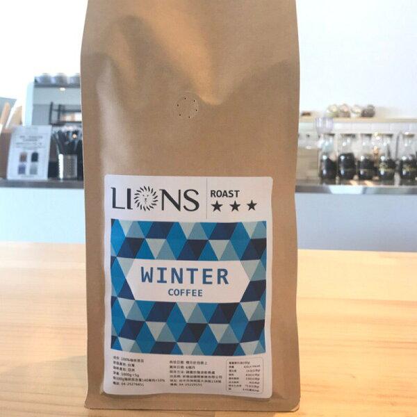 LIONS雷恩獅季節風味咖啡豆(冬WINTER)