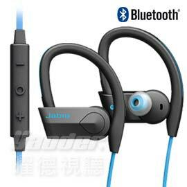 【曜德視聽】JABRA Sport Pace Wireless 藍 無線藍牙 防汗防雨運動型耳機 免持通話 ★免運★送收納盒+運動用品3選1★