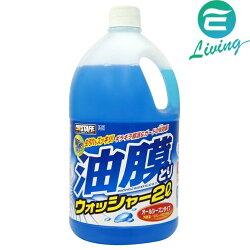 Prostaff 油膜去除雨刷精 2L A-02