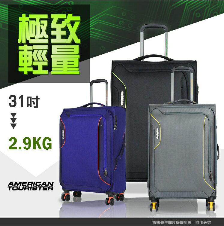 《熊熊先生》Samsonite美國旅行者 DB7 超輕量行李箱(2 kg) 旅行箱 20吋登機箱 可加大商務箱 TSA海關鎖 雙排輪拉桿箱 送好禮 詢問另有優惠