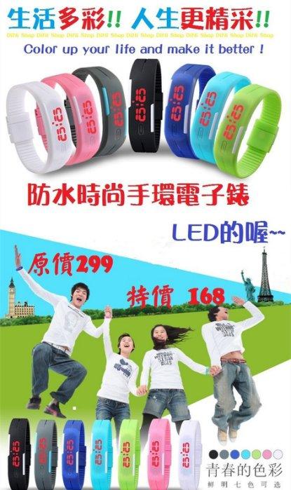 LED 運動 手錶 手環 對錶 情侶錶 手鐲 果凍錶 兒童錶 電子錶 (A002) DINISHOP