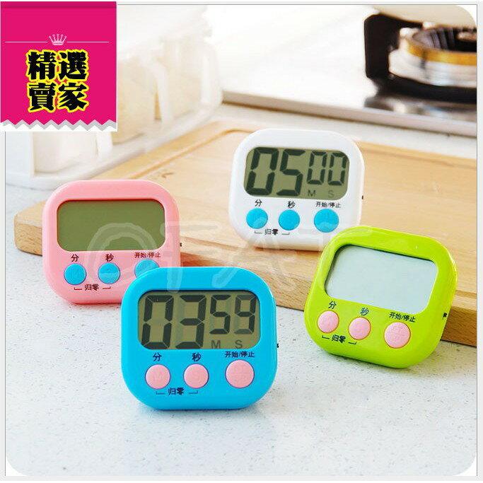 現貨 計時器 直播計時器 可正數倒數 超大螢幕 超大聲 電子倒數計時器 定時器 定時提醒器 【HF77】 0