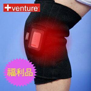 【+venture】鋰電膝部熱敷墊SH-35(福利品保固半年)