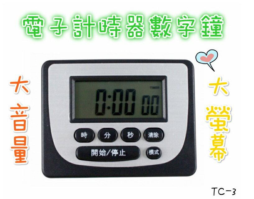 數字鐘 耐嘉 KINYO 電子計時器數字鐘 TC-3 計時器 大螢幕 大音量 附磁鐵 廚房 正數 倒數 2