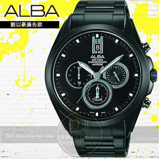 ALBA劉以豪代言品味型男三環計時紳士腕錶VD53-X264SDAT3B07X1公司貨劉以豪廣告款