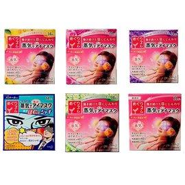 花王眼罩 蒸氣式 溫熱眼罩 薰衣草/洋柑橘/無香味/玫瑰花香/柚香/薄荷共6種可選 1枚