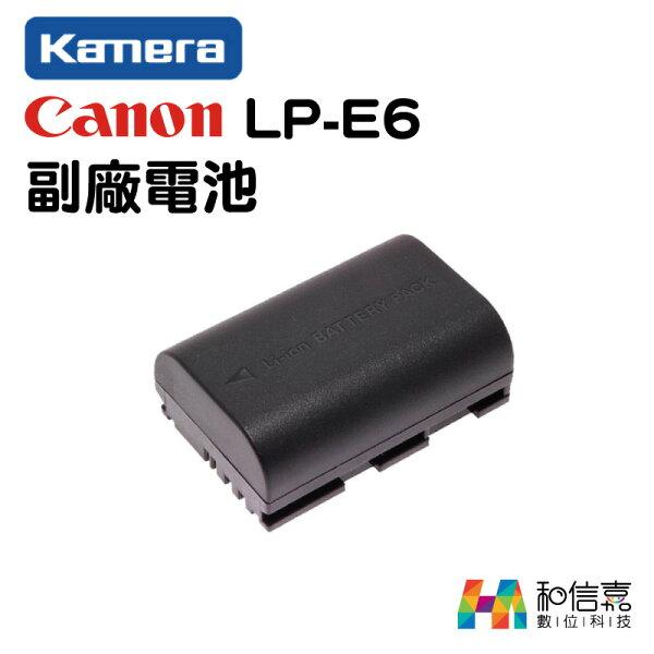副廠電池【和信嘉】Kamera佳美能CanonLP-E6電池原廠保固一年適用EOS5D25D360D7D6D