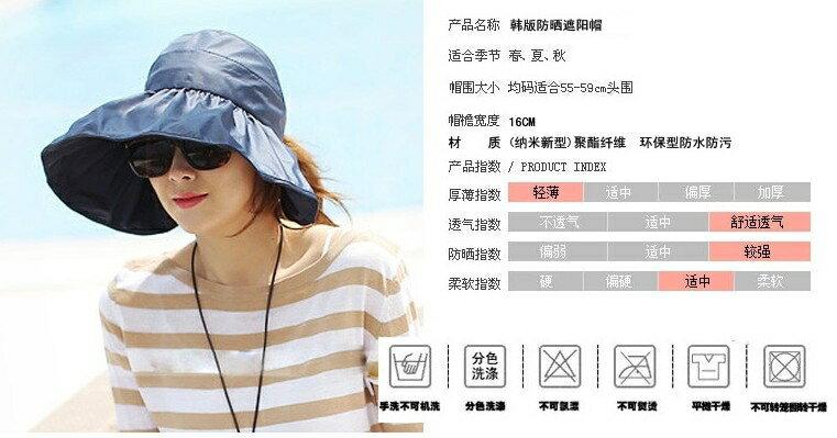 [協貿國際]韓國可折疊涼帽遮陽帽防曬帽子淺米色