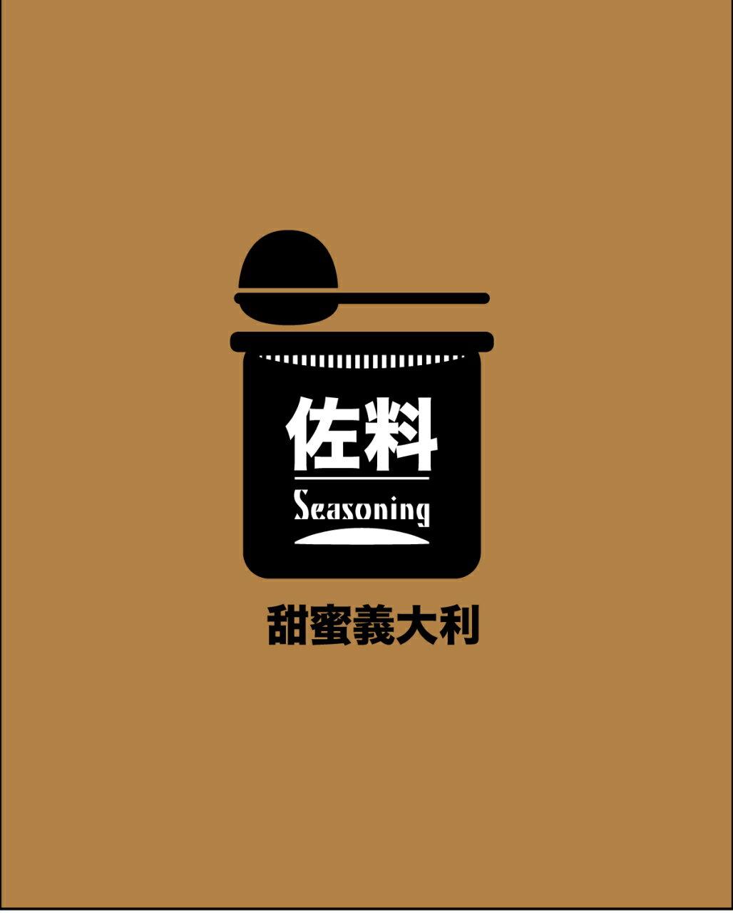 濾掛咖啡 耳掛包【甜蜜義大利】1包12G