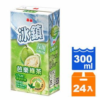 泰山 冰鎮芭樂綠茶 300ml (24入)/箱