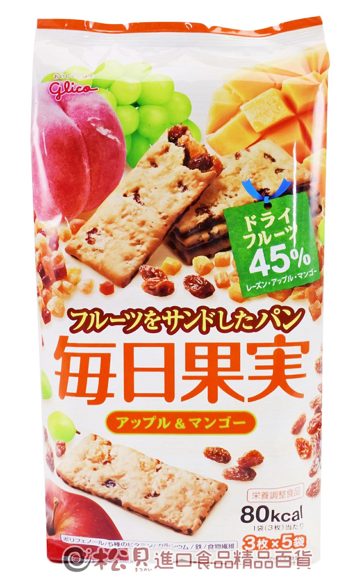 《松貝》固力果每日果實餅乾 蘋果  芒果 112g【4901005184312】bc32