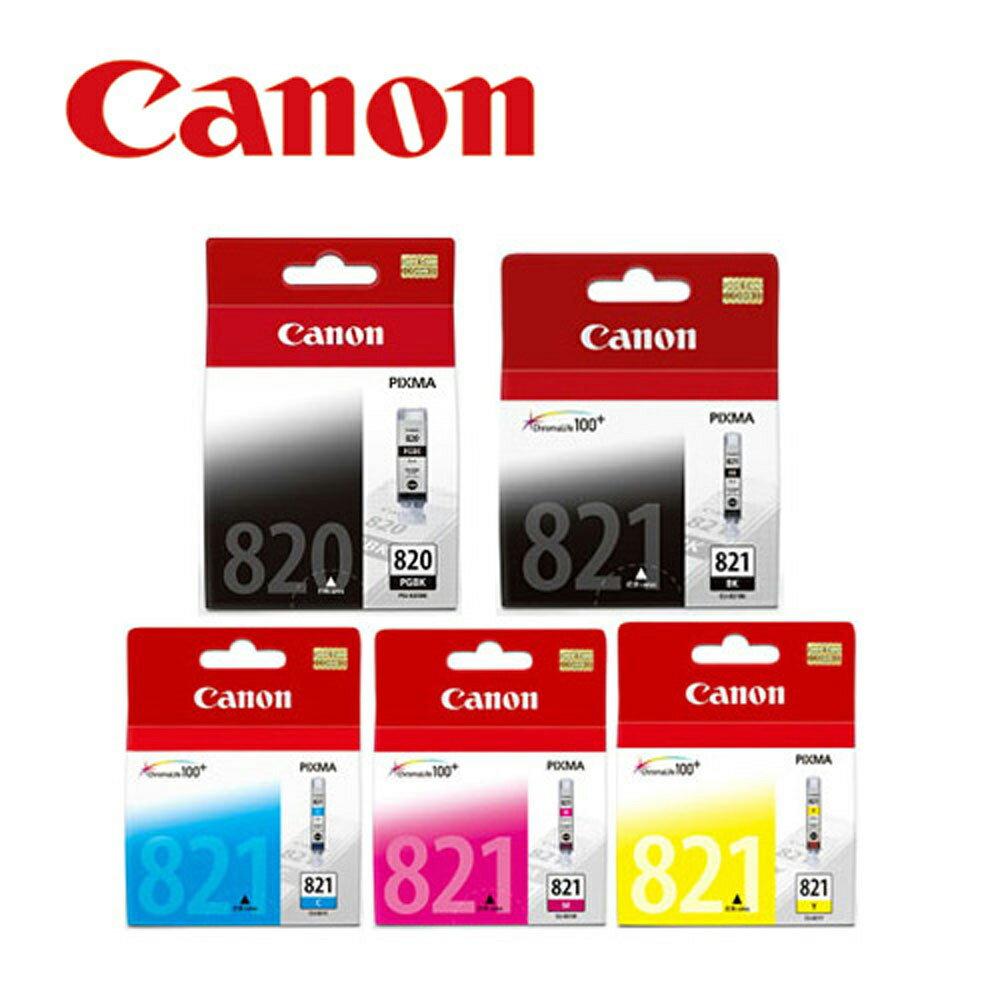 CANON PGI-820BK+CLI-821BK/C/M/Y 原廠墨水組合(2黑3彩)
