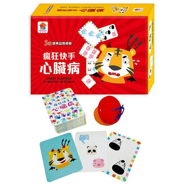双美文創 5Q經典益智桌遊:瘋狂快手心臟病(內附72張卡牌+1個木製響板+1張遊戲說明書)