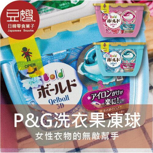 【豆嫂】日本雜貨P&Gariel3D香氛洗衣果凍球★5月宅配$499免運★
