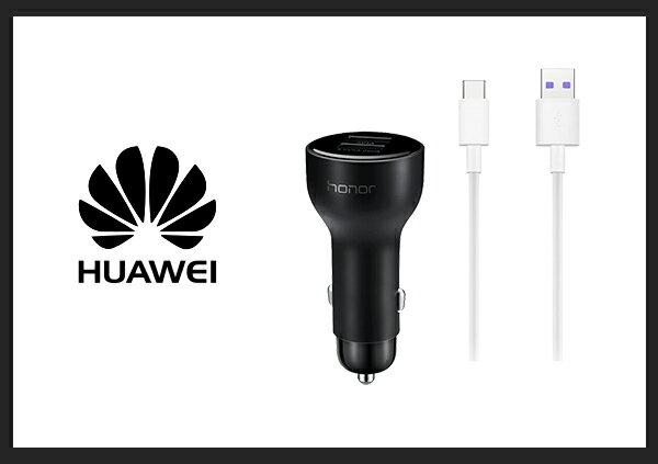 榮耀honor原廠SuperCharge快充版雙USB車用充電器+5AType-C傳輸線組(台灣公司貨-盒裝)