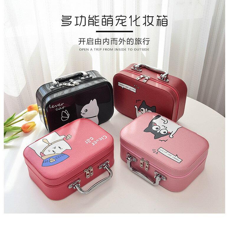 便攜化妝包簡約可愛少女心收納盒大容量手提化妝箱zzy7895