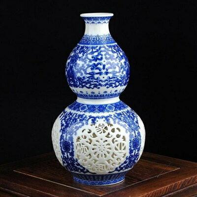 陶瓷花瓶 青花瓷瓷器 擺件-精美葫蘆鏤空雕刻居家擺飾73c26【獨家進口】【米蘭精品】