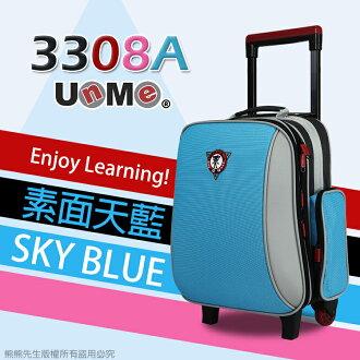 《熊熊先生》UnMe兒童書包 透氣背帶 小行李箱 MIT台灣製造 3308A 兒童造型拉桿書包 附雨套