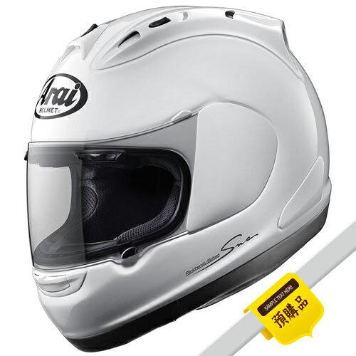 ?兩輪車舖?-Arai RX-7RR5 全罩式素色系列頂級安全帽