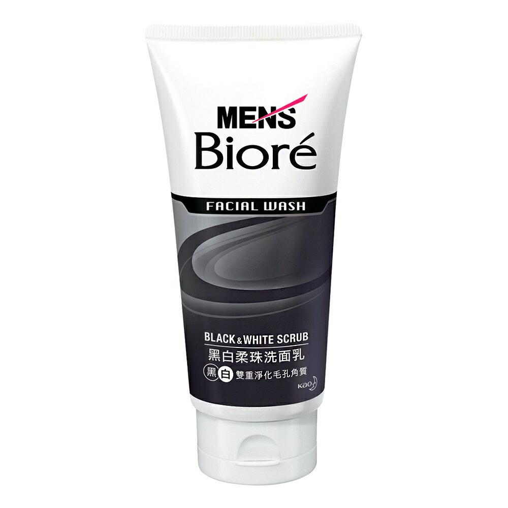 MEN's Biore 男性專用黑白柔珠洗面乳 100g│9481生活品牌館