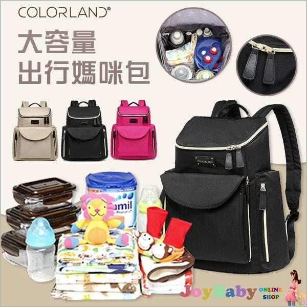 Colorland媽媽包布尼爾時尚多功能後背包 休閒女包外出雙肩包【JoyBaby】