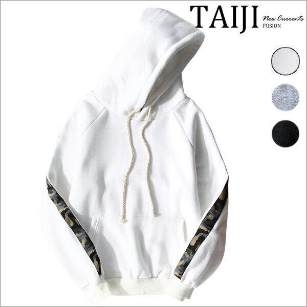 TAIJI:刷毛帽T‧袖臂迷彩織帶設計刷毛連帽長T‧三色【NP023】-TAIJI-