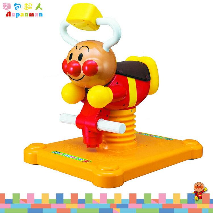 麵包超人 Anpanman 搖擺坐騎搖搖馬 音樂搖馬 彈簧椅 搖擺木馬 玩具遊樂器材 日本進口正版 306196