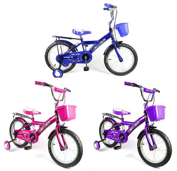 德芳保健藥妝:EMC附前籃、後貨架王牌兒童腳踏車(藍、紫、粉)【德芳保健藥妝】