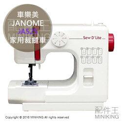 2018夏季新款韓版時尚高跟外穿厚底拖鞋  JA525 『美鞋公社』