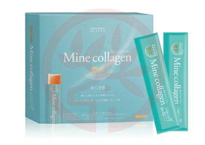 大和酵素 Mine Collagen 我的膠原凍(16gx20入)x1