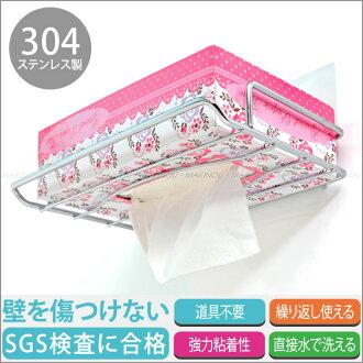 無痕貼 日本MAKINOU多功能304不鏽鋼面紙盒置物架-台灣製 收納架 掛架 掛勾 浴室 房間沙龍 牧野丁丁MAKINOU