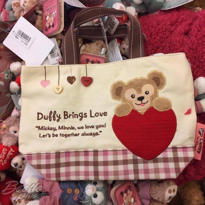 BEETLE PLUS 現貨 DISNEY 迪士尼 DUFFY 2017情人節 樂園限定 達菲熊 愛心 手提袋 小方包 便當袋 J-72