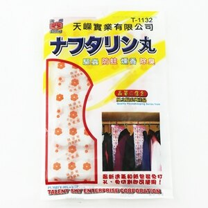 【珍昕】 珍昕團購 風之腦衣櫃芳香房蟲劑(85g) 1打12入
