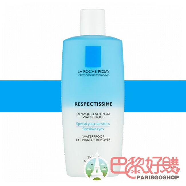 La Roche-Posay 理膚寶水 高效溫和眼部卸妝液 125 ml【巴黎好購】