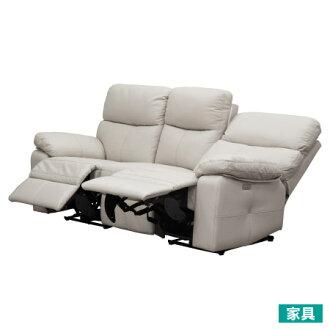 ◎半皮3人用電動可躺沙發 REC1007 BE