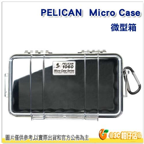 Pelican 派力肯 1060 塘鵝 微型箱 防水抗震箱 氣密盒 Micro Case 公司貨