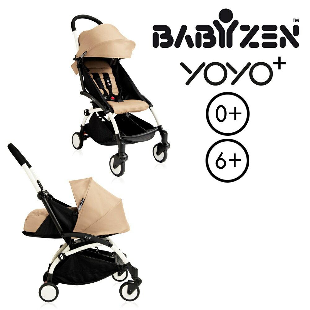【加購Borny全身包覆墊享$990】法國【BABYZEN】 YOYO-Plus手推車+新生兒套件(褐色) 0