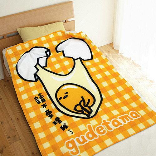 100X150CM輕柔刷毛毯【GUDETAMA 蛋黃哥 無力蛋 懶蛋】正版三麗鷗授權冷氣毯/小涼被/薄毯~華隆寢具