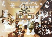 幫家裡聖誕佈置裝飾推薦聖誕佈置壁貼到X射線【X150012】麋鹿老人(白色) 靜電窗貼,聖誕節/聖誕擺飾/聖誕佈置/聖誕造景/聖誕裝飾/玻璃貼/牆面佈置/壁貼 聖誕佈置裝飾推薦就在X射線 精緻禮品推薦幫家裡聖誕佈置裝飾