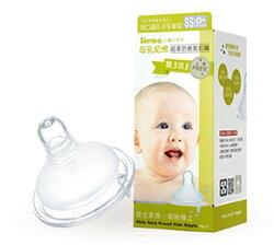 台灣【Simba 小獅王】母乳記憶超柔防脹氣-寬口圓孔初生奶嘴(SS) 4入裝