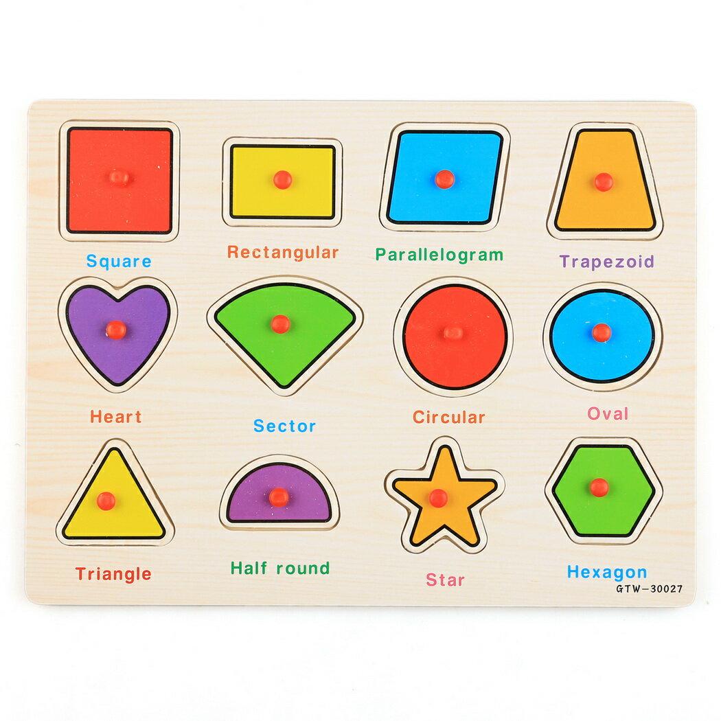 56pcs Wooden Toys Doug Deluxe Classic Peg Puzzle Bundle of 3 Puzzles Alphabet/number/Graph 4