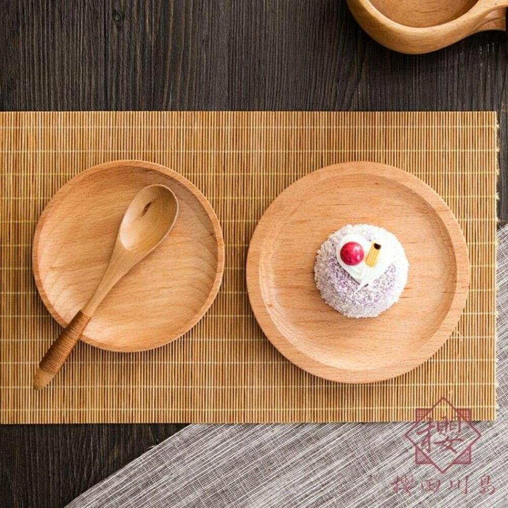小托盤木質早餐碟子家用餐具創意西餐盤水果點心【櫻田川島】