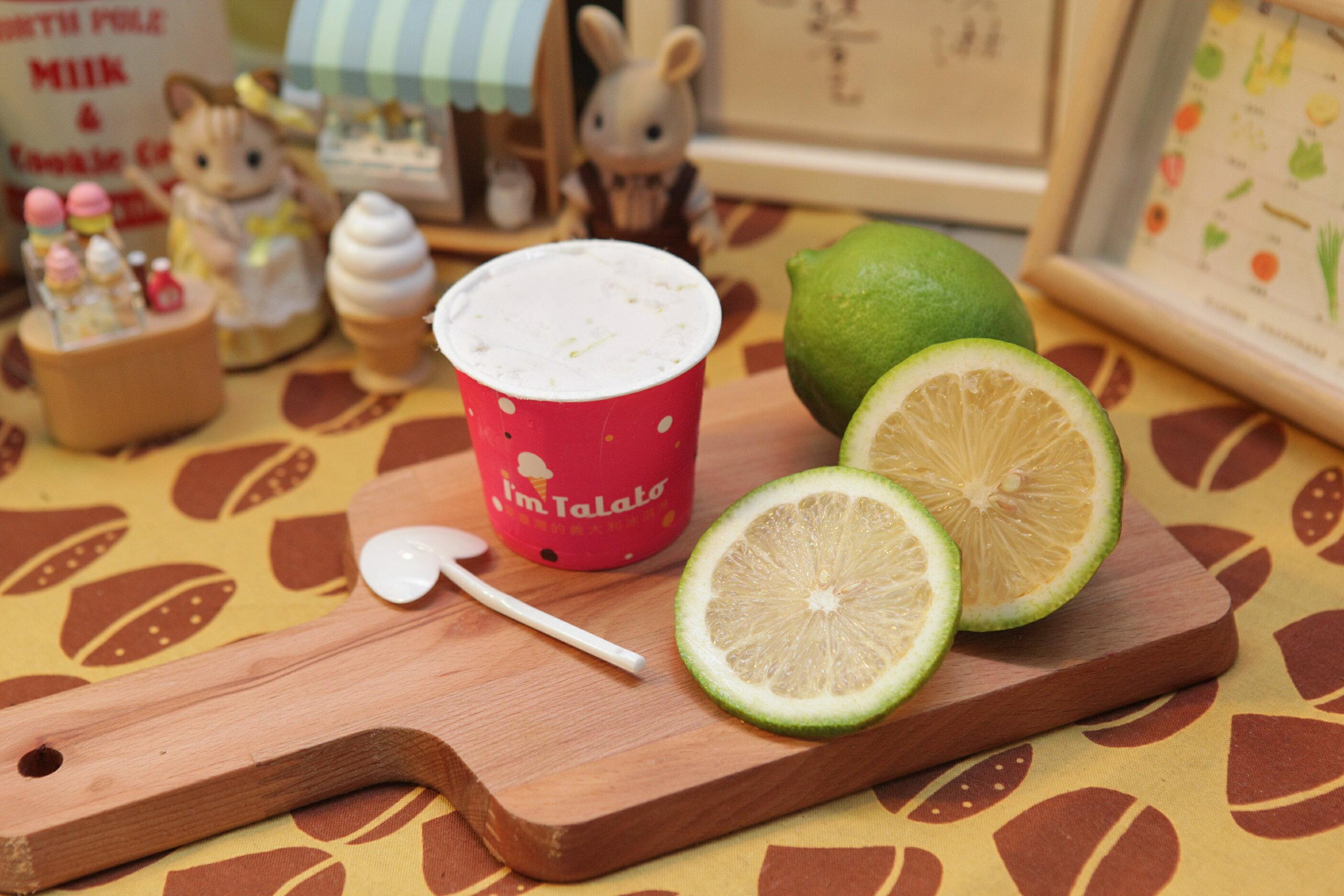[i'm talato 義式冰淇淋] 蝶豆花冰淇淋(檸檬)120ml/杯